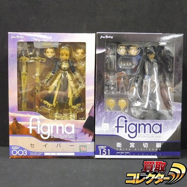 figma 003 セイバー 甲冑ver. 151 衛宮切嗣 / Fate/ZERO