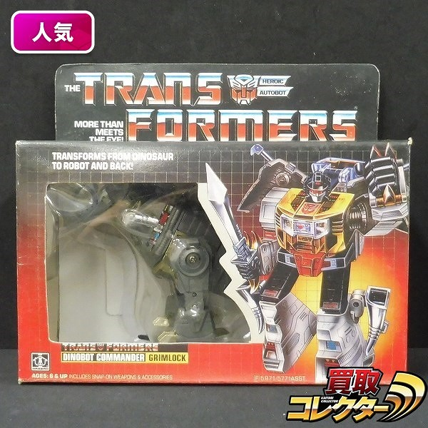 ハズブロ TF ダイノボット グリムロック / トランスフォーマー
