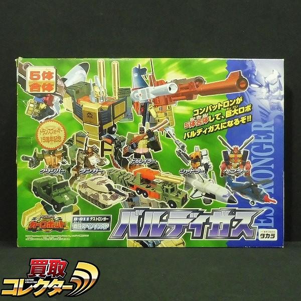 タカラ TF カーロボット D-011 5体合体 バルディガス