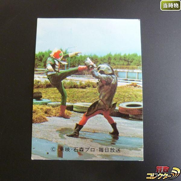 カルビー 旧 仮面ライダー V3 カード 418 KV10 当時物
