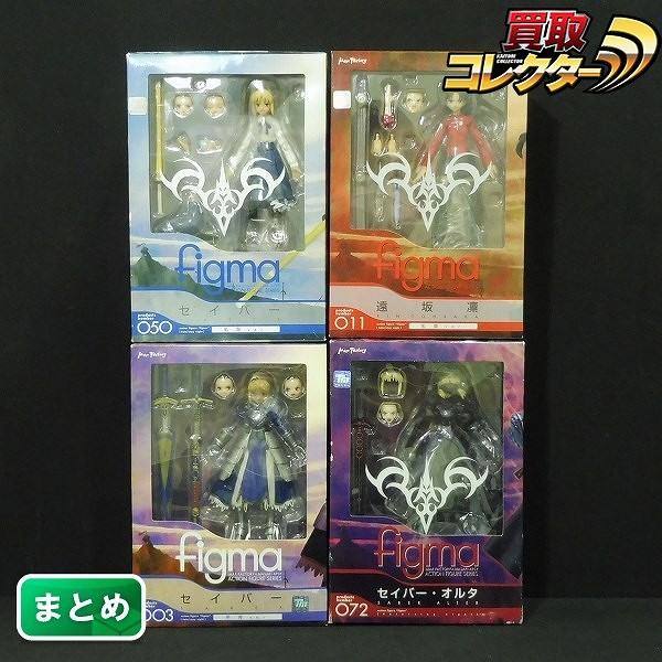 figma Fate セイバー 私服ver. 甲冑ver. 072 オルタ 011 遠坂凛