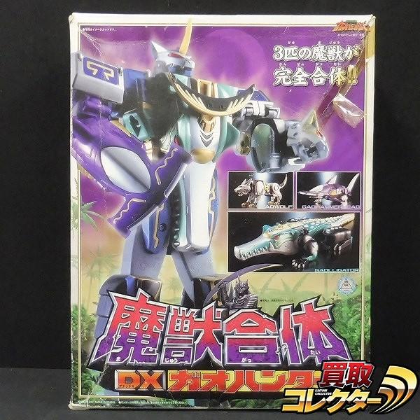 バンダイ 百獣戦隊ガオレンジャー 魔獣合体 DXガオハンター