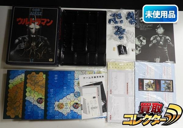 バンダイ GAME for ADULT if ウルトラマン ボードゲーム