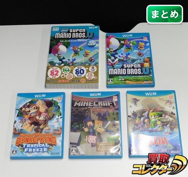 Wii U ソフト 4本 New スーパーマリオブラザーズ U 他 攻略本付