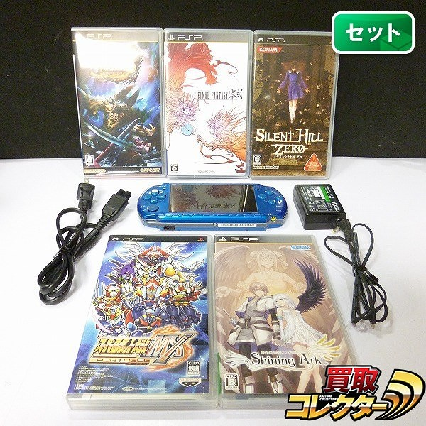 PSP-3000 ソフト 5本 サイレントヒルゼロ モンハン3rd スパロボ 他