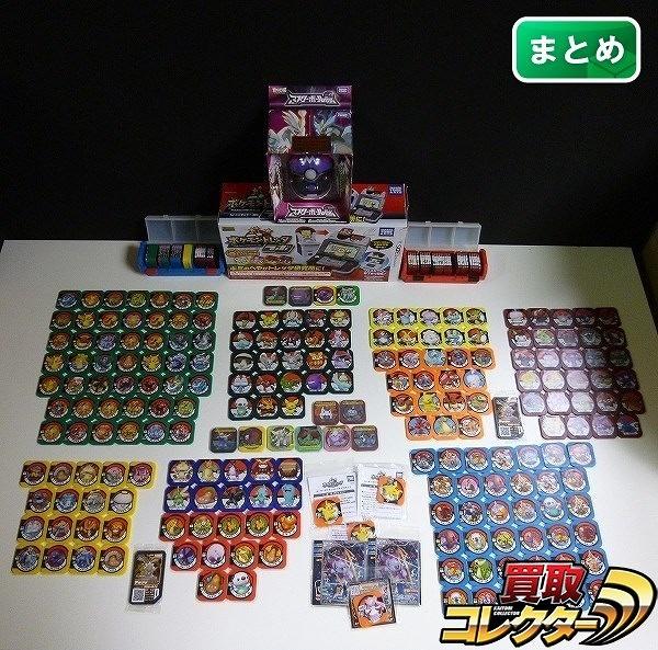 ポケモントレッタ ガオーレ 250枚以上 3DS ラボ マスターボール