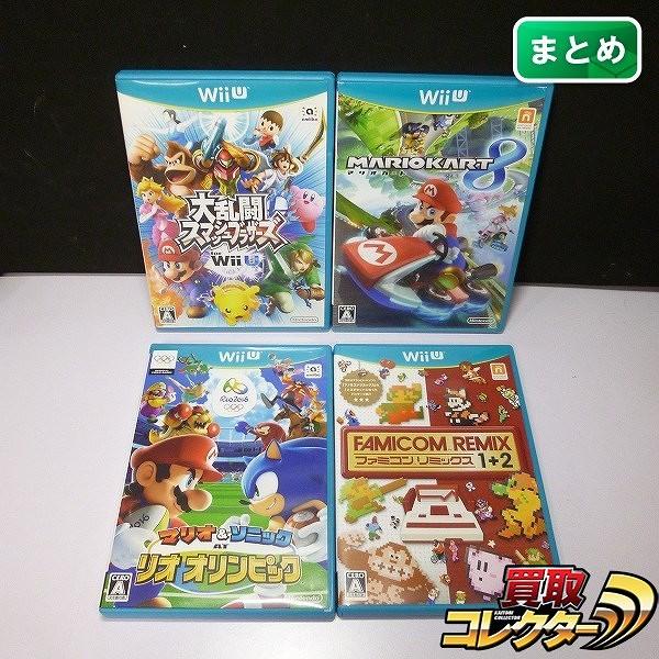 WiiU スマブラ for wiiU マリオカート8 ファミコンリミックス 他