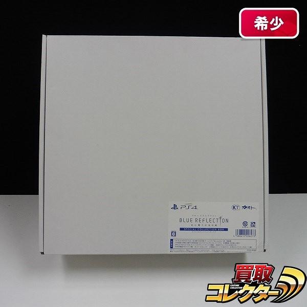 PS4ソフト BLUE REFLECTION スペシャルコレクションボックス