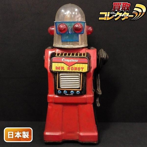 ヨネザワ MR.ROBOT ブリキ 日本製 / 電動 ロボット 米澤玩具