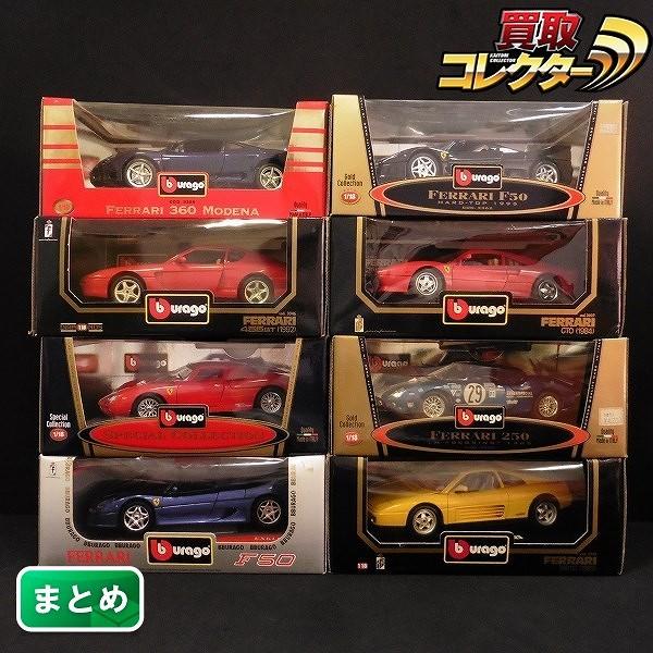 ブラーゴ 1/18 フェラーリ GTO 1984 456GT 1992 他
