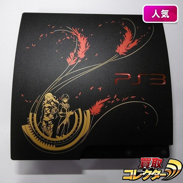 PS3 限定 TALES OF XILLIA X クロス Edition CEJH-10018
