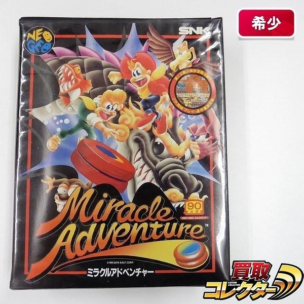 ネオジオROM ミラクルアドベンチャー Miracle Adventure 箱説付