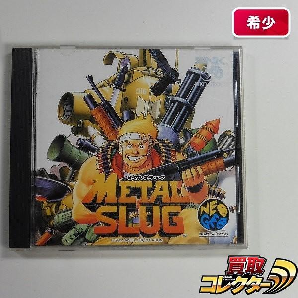 ネオジオCD メタルスラッグ / NCD METAL SLUG