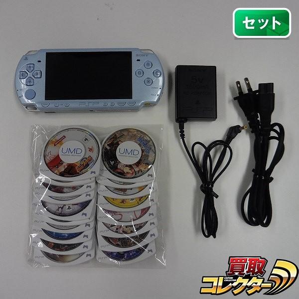 PSP-2000 + ソフト サイレントヒル クロヒョウ 他 18本