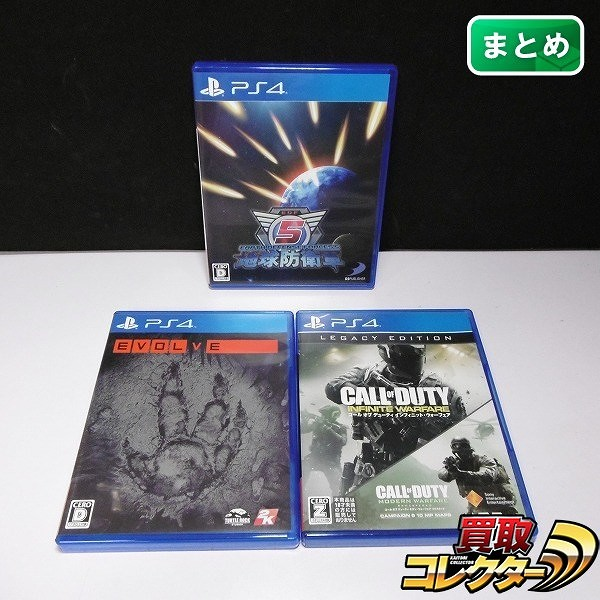 PS4 ソフト 地球防衛軍5 コールオブデューティ EVOLVE 3点