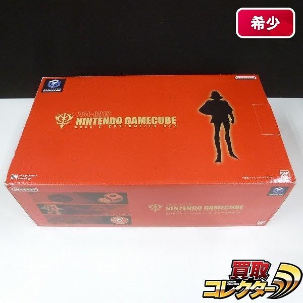 DOL-001S ニンテンドーゲームキューブ シャア専用ボックス