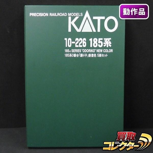 KATO 10-226 185系0番台 踊り子 新塗装 5両セット / 関水金属