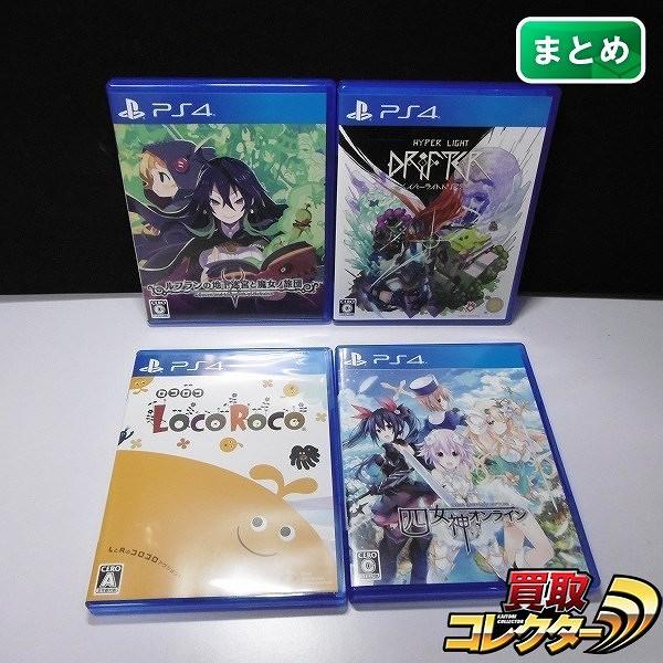PS4 ソフト ルフランの地下迷宮と魔女ノ旅団 ロコロコ 他