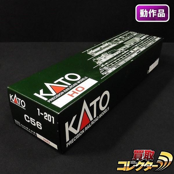 KATO HOゲージ 1-201 C56 蒸気機関車 / SL 鉄道 電車 動力車