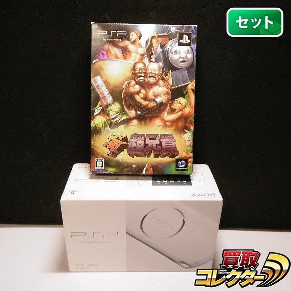 PSP-3000 パールホワイト 零超兄貴 限定版 / SONY ガンホー