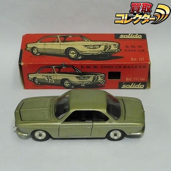 ソリド solido 1/43 BMW 2000CS ラリー / B.M.W._1