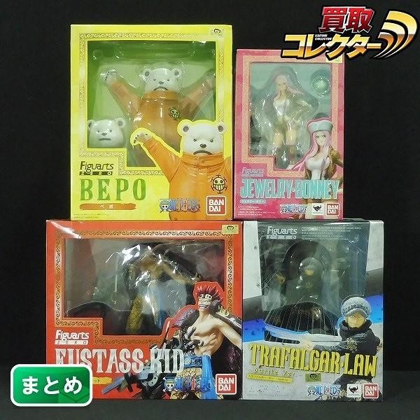 Figuarts ZERO ワンピース ロー Battle Ver. キッド ボニー ベポ_1
