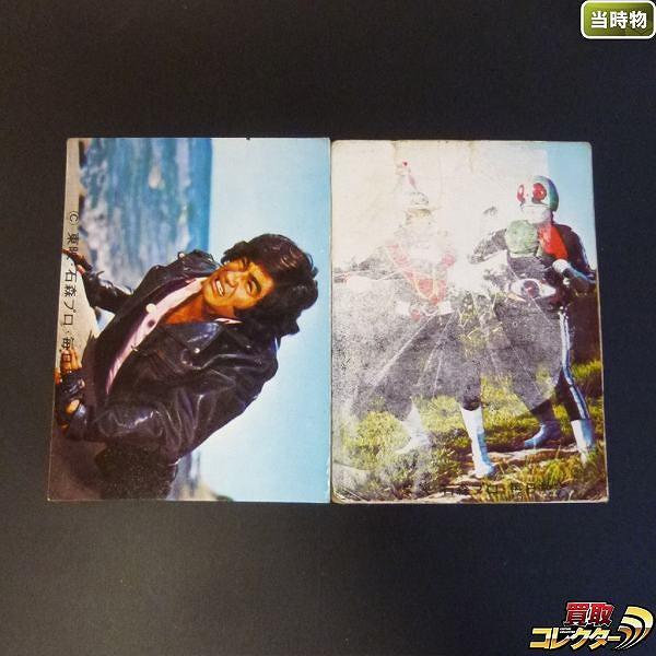 カルビー 旧 仮面ライダー 384 389 ラッキーカード SR19 当時物