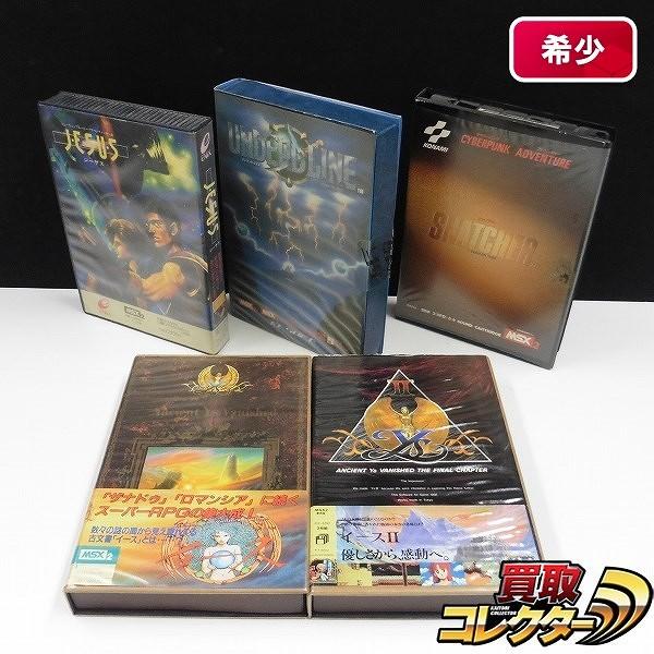 "MSX2ソフト 3.5""2DD 計5点 イース スナッチャー ジーザス 他"