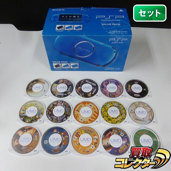 PSP-3000 + ソフト サイレントヒルゼロ クロヒョウ 他 15点