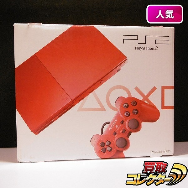 PS2 SCPH-90000 シナバーレッド CINNABAR RED