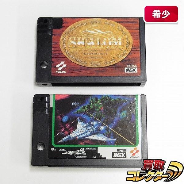 MSXソフト グラディウス2 SHALOM / シャロム コナミ