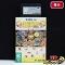 MSXソフト 高橋名人の冒険島 + ビーパック本体