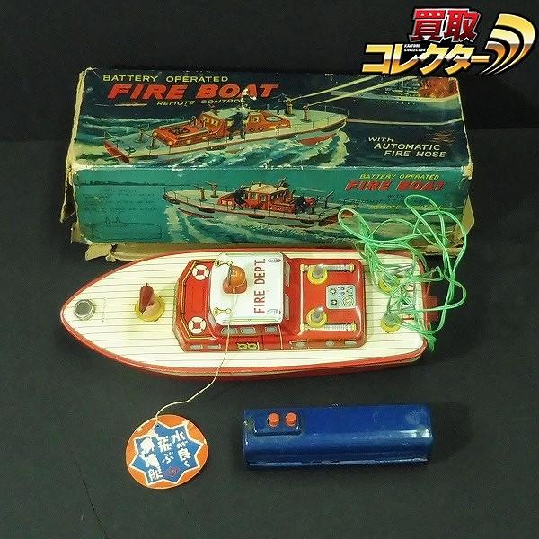 野村トーイ ファイヤーボート FIRE BOAT ブリキ / 船