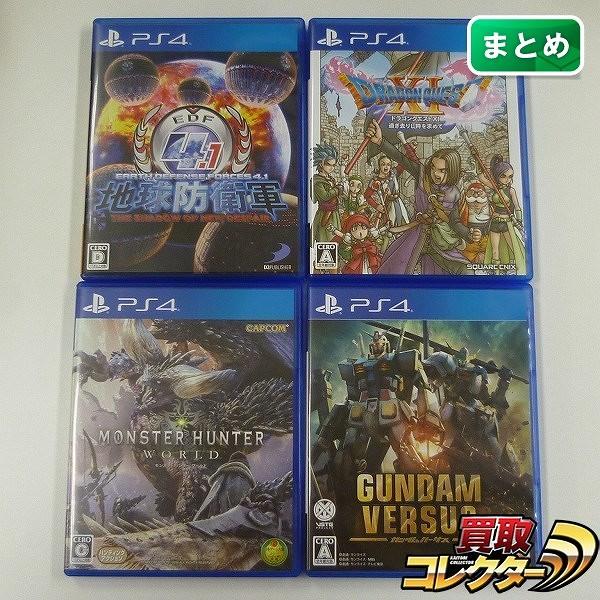 PS4ソフト 地球防衛軍4.1 ドラゴンクエスト11 ガンダムVS 他