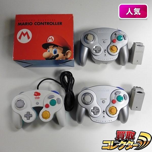 ゲームキューブ コントローラー4個 ワイヤレス マリオ