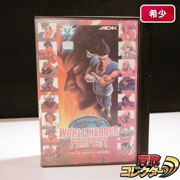 NEOGEO ROM カセット ワールド ヒーローズ パーフェクト ADK