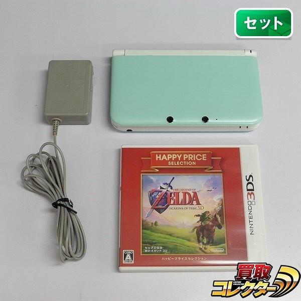 ニンテンドー 3DS LL ソフト ゼルダの伝説 時のオカリナ 3D