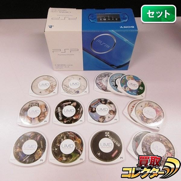 PSP-3000 ソフト クロヒョウ ゴッドイーター モンハン FF 他