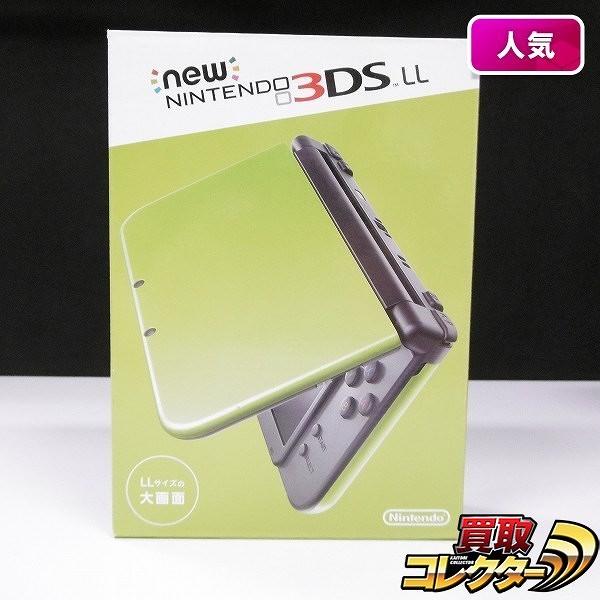 new ニンテンドー 3DS LL ライムxブラック / NINTENDO