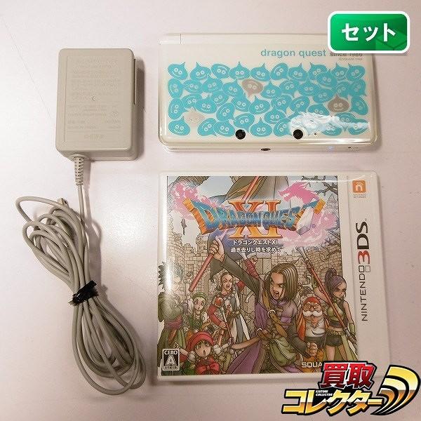 3DS スライム柄 ACアダプター + ドラゴンクエストXI