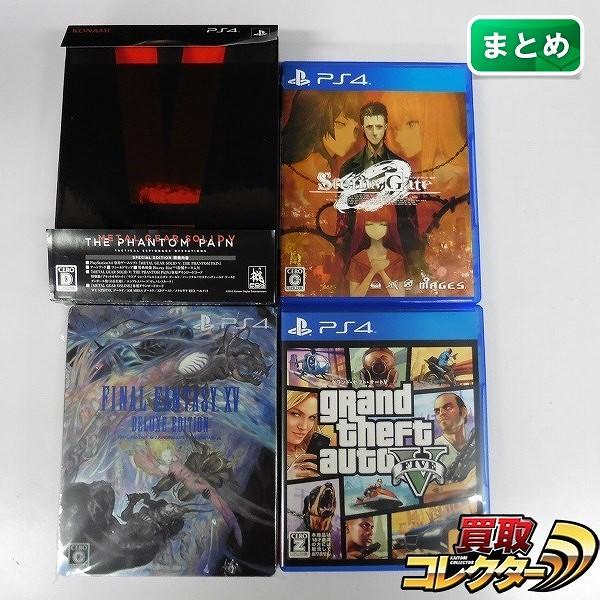 PS4ソフト GTA5 シュタインズゲート FF15 MGS5 4本