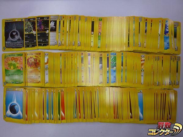 ポケモンカード VS 700枚以上 新裏面 e リーダーズポケモン