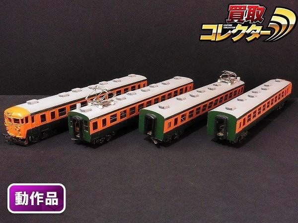 カワイモデル HOゲージ 153系 湘南電車 4両 クハ153 モハ152