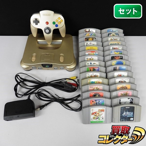 N64 ゴールド 拡張パック付 ソフト30本 スマブラ ゼルダ 他