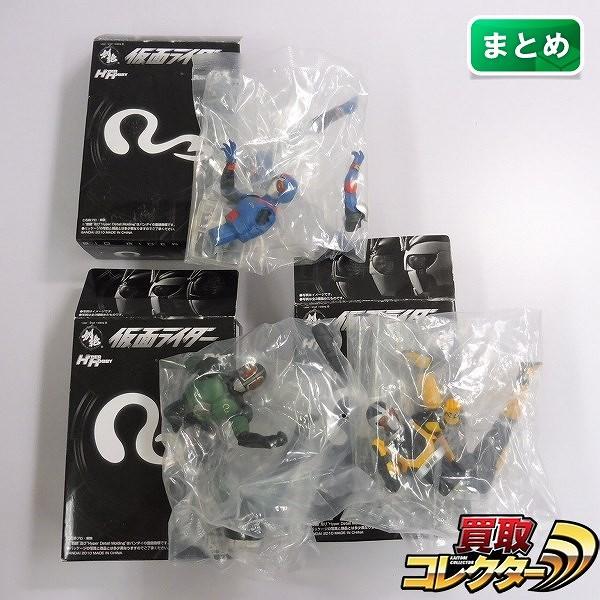 HDM 創絶 仮面ライダー BLACK RX ロボライダー バイオライダー
