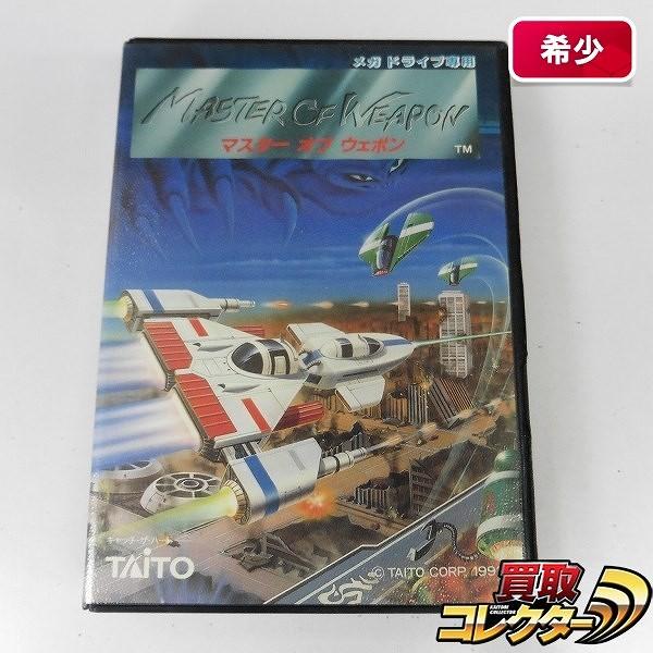 メガドライブ ソフト マスターオブウェポン タイトー / TAITO