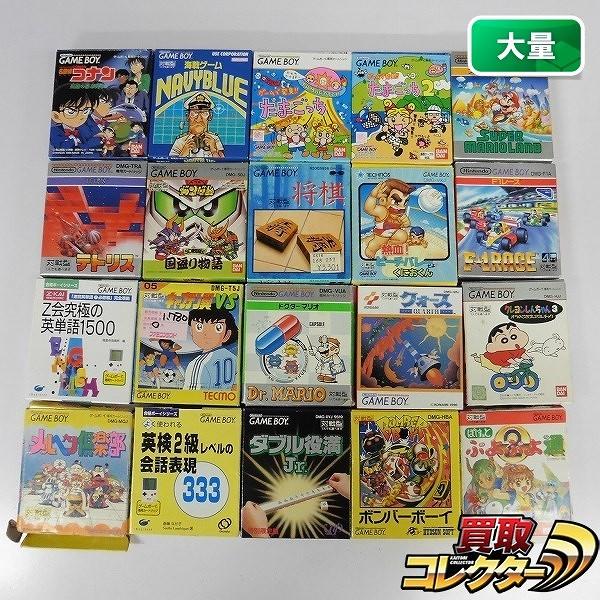 ゲームボーイ ソフト 20本 テトリス ぷよぷよ通 たまごっち 他