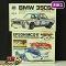 マルイ 1/24 エプソンMCS-V BMW 3.5CSL / モーターライズ