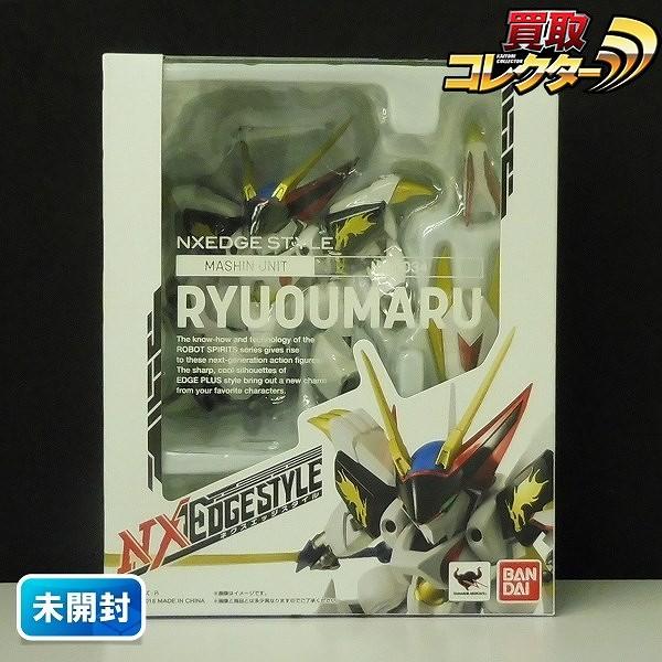 バンダイ ネクスエッジスタイル NX-0034 龍王丸