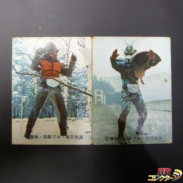 カルビー 旧 仮面ライダー スナック カード 115 109 新明朝_1